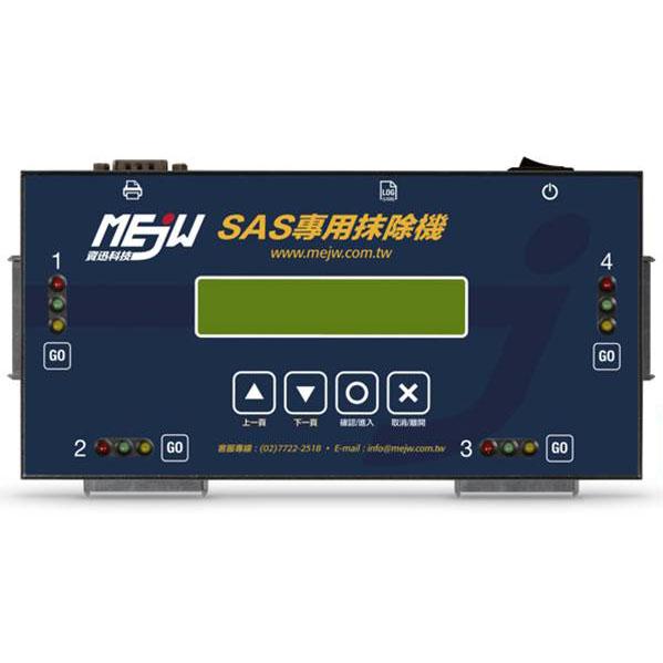 TP800-SAS